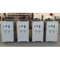 Wholesale Reliable producer CE standard furnace industrial air water cooled chiller 2HP from china suppliers
