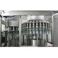 Buy cheap Reverse Osmosis Drinking Water Treatment Plant Filling Transportation Capping from wholesalers