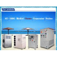 220v Swimming Pool Ozone Generator 90 56mg L Ozone Concentration For Pool Pond 106544523