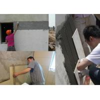 Wholesale Super Strong Bonding Marble Tile Adhesive Wall For Ceramic / Mosaic / Quarry from china suppliers