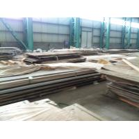 Quality Precision Ground Stainless Steel Plate 904L , UNS N08904 SS Plate NO.1 NO.4 for sale