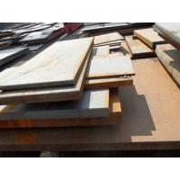 Wholesale AISI/ASTM A36 Hot Rolled / Cold Rolled Ms Carbon Steel Plate For Construction from china suppliers