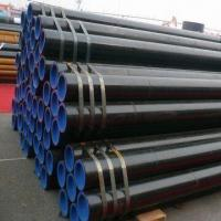 "Wholesale ASTM A106 Gr.B 6"" Carbon Seamless Steel Pipes from china suppliers"