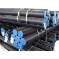 Wholesale Carbon Seamless Steel Pipe JIS from china suppliers