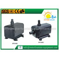 Wholesale Black Multifunctional Aquarium Water Fountain Submersible Pump 220v 100W from china suppliers