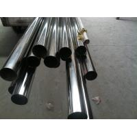 Wholesale 304 SS Tube ASTM 554 304 Stainless Steel Welded Pipe With 600# Finished from china suppliers