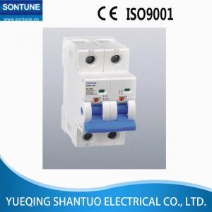 China White isolator switch 16-100A  IEC60947-3 1P,2P,3P,4P on sale