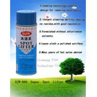 Buy cheap spot lifter to remove grease stains on fiber textiles quickly and effectively from wholesalers