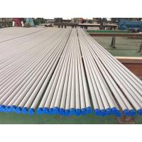 Wholesale S31803 Duplex Stainless Steel Pipe , ASTM A790 2205 Seamless SS Tubing from china suppliers