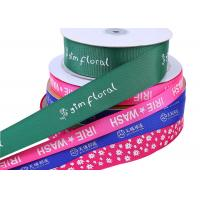 Buy cheap Single Side Soild Color Ersonalised Grosgrain Ribbon Custom Gift Wrapping from wholesalers