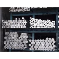 Wholesale Gr2 Ta2 Ti  Titanium Round Bar / Strip / Plate for Surgical Usage from china suppliers