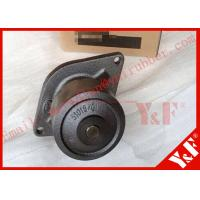 Wholesale 6735-61-1101 Low Noise Komatsu Water Pump For PC200 - 8 Excavator from china suppliers