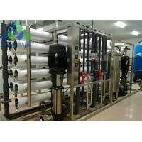 Wholesale Full Automatic Boiler Feed Water Treatment System Industrial Use Customized Output from china suppliers