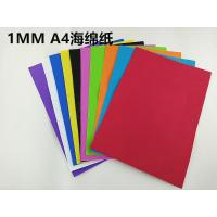 Buy cheap Red blue 1 mm A4 cmx29 20 cm origami roses 24 color length29cm 20 cm width sponge Eva plastic DIY manual paper product
