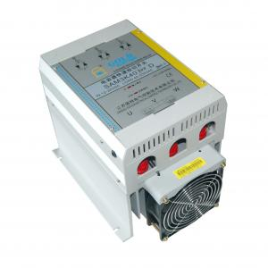 Wholesale 75A fuse 255mm Solid State Relay Kit from china suppliers