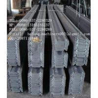 China W steel band for coal mining channel supporting on sale