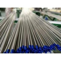 Wholesale Polished TP316 304 Stainless Steel Bright Annealed Tube ASTM A312 Standard from china suppliers