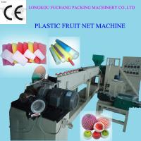 China EPE Foam Fruit Net Extruder PE/EPE Foaming Plastic Net Extruder for Fruit Packing on sale