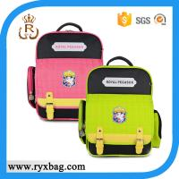 Buy cheap Child school bags new backpack models for students from wholesalers