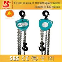 Capacity 600/1200KG Electric Chain Hoist for sale