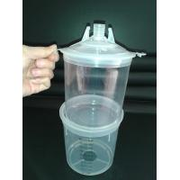 Buy cheap 800ml PPS paint mixing cup from wholesalers