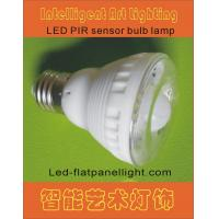 China 540lm LED Microwave Sensor Or PIR Motion Sensor Light Bulbs For Washing Room on sale
