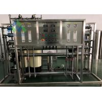 Wholesale Electric Power Salt Water Treatment Plant / Edi Home Distilled Water Machine from china suppliers