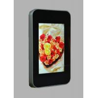 """Buy cheap High Bright 2000 nits Outdoor 21.5"""" Digital Signage, Outdoor PCAP Touch Screen from wholesalers"""