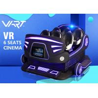 China 220V Voltage 6 Seats 9D VR Cinema Virtual Reality Rides With 6 Dof Motion System on sale