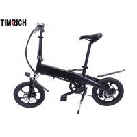 Wholesale TM-KV-1630 Most Popular Folding Electric Bike/Electric Mountain Bike/Aluminium alloy Bicycle from china suppliers