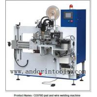 automatic brazing machine