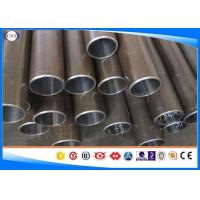 Wholesale E355 Honing Hydraulic Cylinder Steel Pipe Cold Drawn OD 30-450 mm Precision Applications from china suppliers