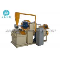 Buy cheap Copper Wire Recycling Granulator Machine With Dust Collecting System from wholesalers