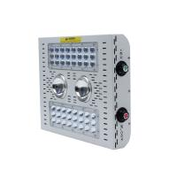 Buy cheap 380nm-760nm Led Grow Light Hydroponic / 200 Watt Led Grow Light For Indoor from wholesalers