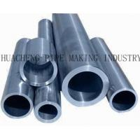 Wholesale Seamless Cold Drawn Thick Wall Steel Tubing Forged Structural from china suppliers