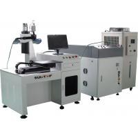 Wholesale Brass / Copper Fiber Laser Welding Machine Energy Feedback for Glass Frame Welding from china suppliers