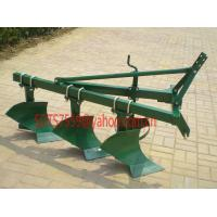 Buy cheap mouldboard plow from wholesalers