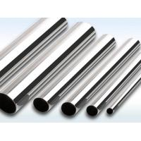 Wholesale price 2 inch sus304 stainless steel tube seamless round pipe from china suppliers