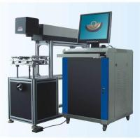 Wholesale EP laser marking machine from china suppliers