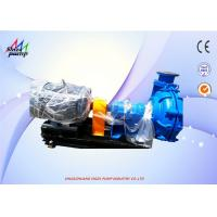 Wholesale 150mm Discharge Slurry Transfer Pump , Abrasive Slurry Centrifugal Pump from china suppliers