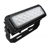 Wholesale LED Project Lights 75W At 155lm/W, Water-Proof , DALI , 1-10V Dimmable from china suppliers