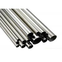 "Buy cheap ASTM A312 TP304 Stain Steel Seamless Pipe Wall Thickness SCH 10 1"" from wholesalers"