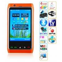 Wholesale FN8 Quad sim card mobile phone with ISDB-T+analog TV phone+GPS + wifi 2GB from china suppliers