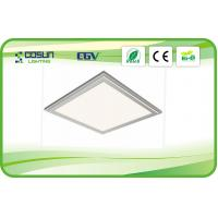 Wholesale Square Flat Ultra Thin LED Pannel Lights 600mm × 600mm Aluminum Frame from china suppliers