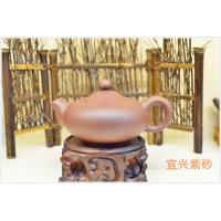 Wholesale Yellow Yixing Zisha Purple Clay Teapot Set With Cups Gift Box Package from china suppliers