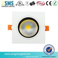 Wholesale ceiling box light one head 7W led grilled downlight from china suppliers