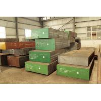Wholesale Supply of high quality alloy steel 1.2738 steel from china suppliers