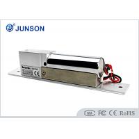 Buy cheap Fail Safe Electric Bolt lock 300 series --JS-300T2 from wholesalers