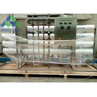 Wholesale Long Life Span Seawater Desalination Plant Portable Desalination System from china suppliers