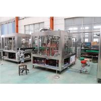 China Glass Beer Bottle Filling Machine With PLC Control Technology on sale